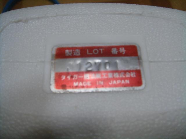 DSC02781.JPG