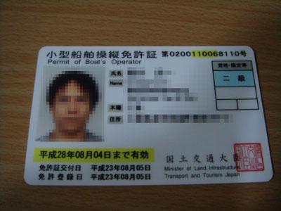 DSC04681.jpg
